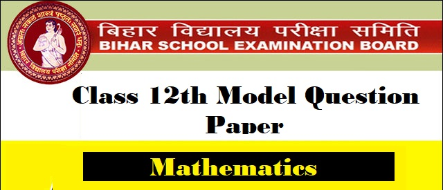 Bihar board class 12 math model question paper