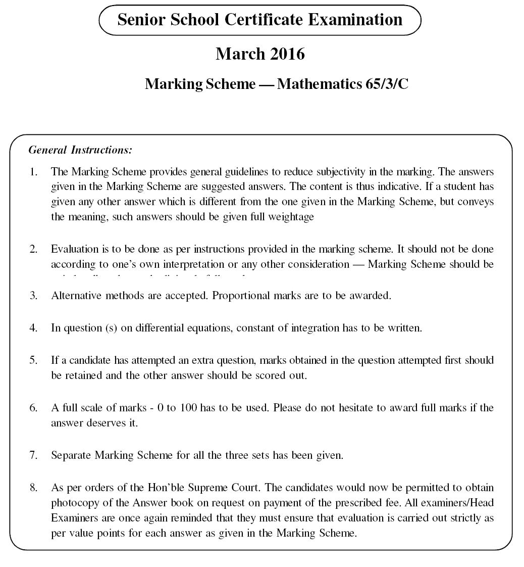 CBSE Marking Scheme 2016 Mathematics Class 12