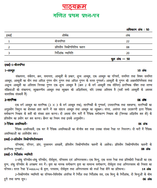 cbse eco worksheet grade 12