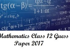 class 12th maths guess paper