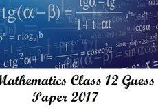 class 12th maths guess paper