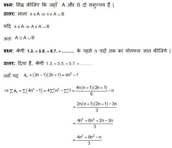 maths ques 1
