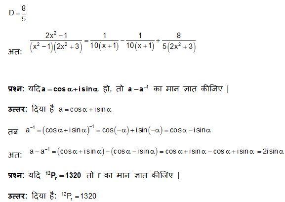maths ques 4