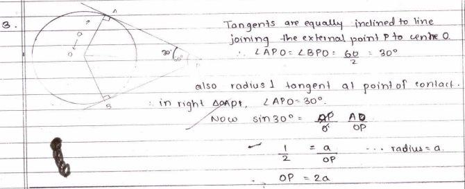 Class 10 Maths Topper's Answer Sheet