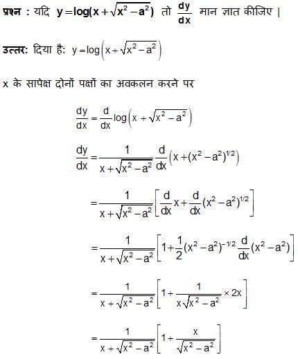 maths ques1