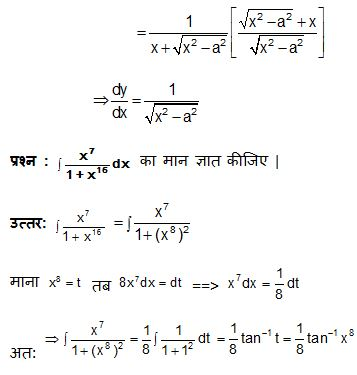 maths ques 2