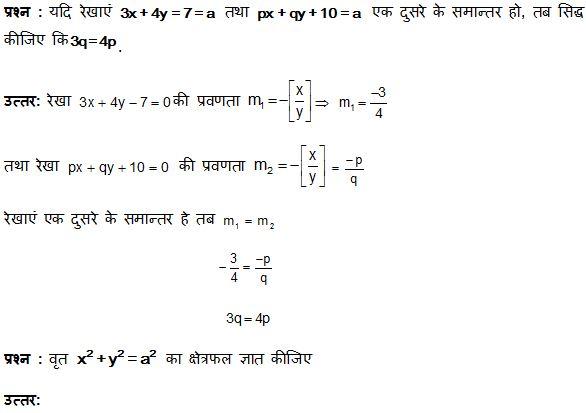 maths ques 3