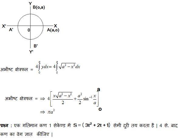 math ques 4