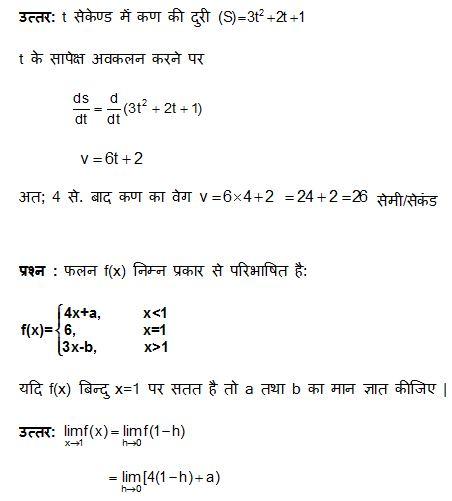 maths ques 5