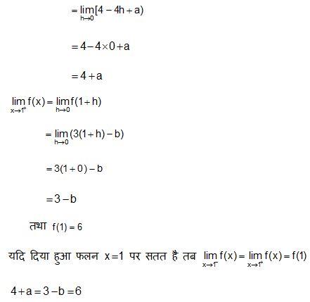 maths ques 6