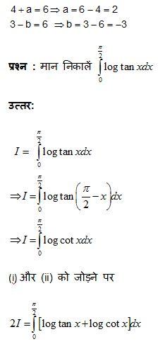 maths ques 7