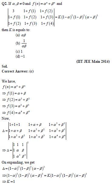 Jee Mains 2014 Paper With Solutions Pdf
