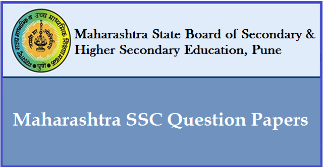 Maharashtra Board SSC Question Papers