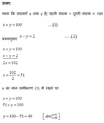 math sample paper