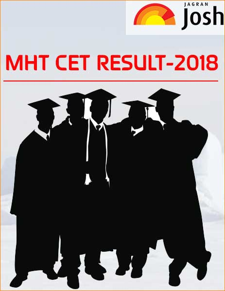 MHT CET 2017 results