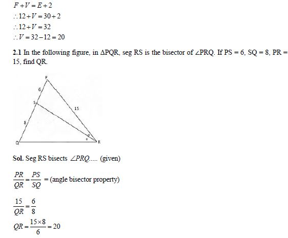 class 10th math paper