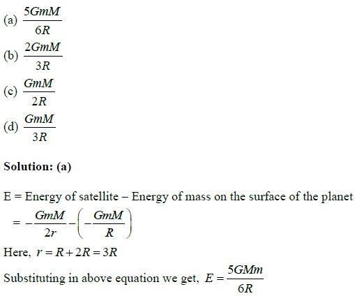 JEE Main 2019 Physics Important Questions