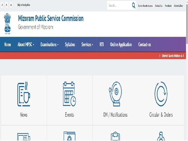 Mizoram Public Service Commission Recruitment 2020