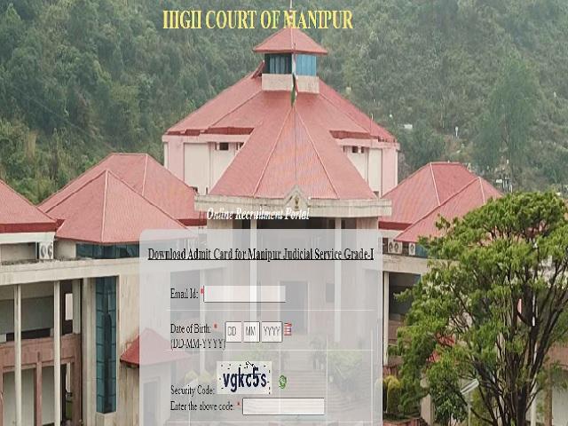 Manipur Judicial Service Admit Card 2020
