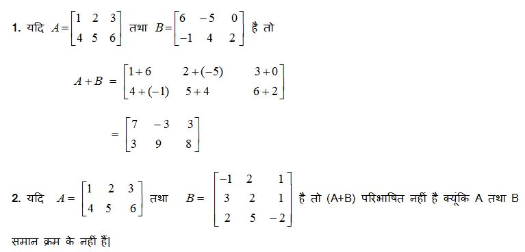 13th derivation for matrices