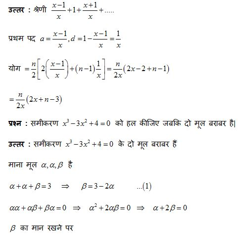 maths practice paper example