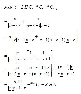 solved practice paper image