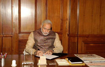 Four different ways to contact pm narendra modi pmo of india - Prime minister of india office address ...