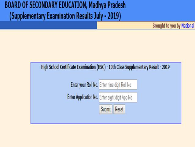 MP Board Class 10th and 12th Supplementary Results Released