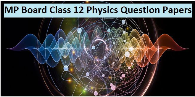 MP Board Class 12 Previous Years' Question Papers of Physics (2015-2017)
