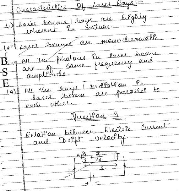 MP Board class 12th answer sheet 2017
