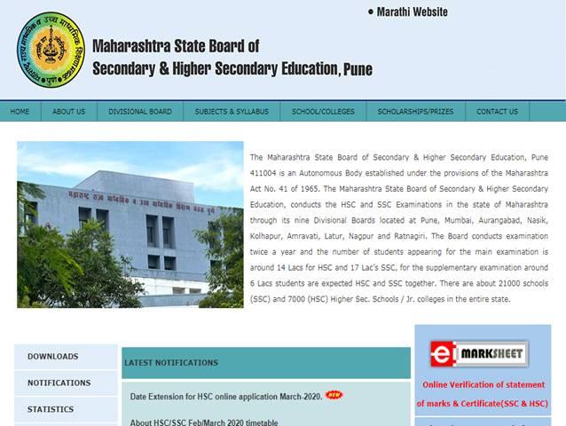 maharashtra-board-hsc-application-dates-extended-body-image