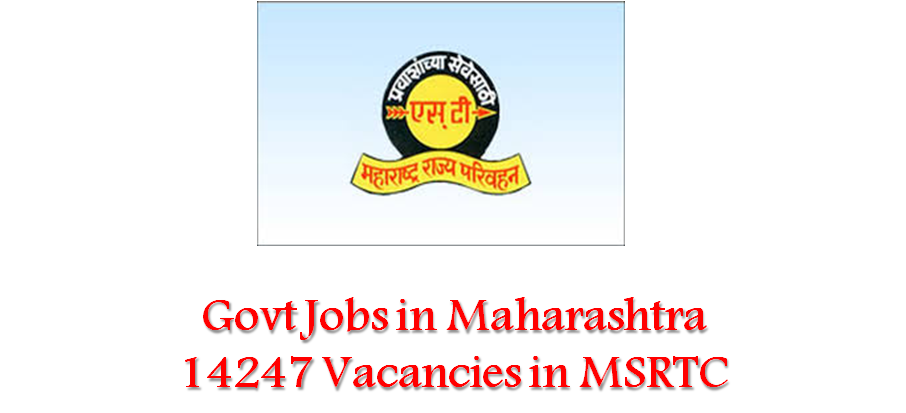 msrtc-recruitment
