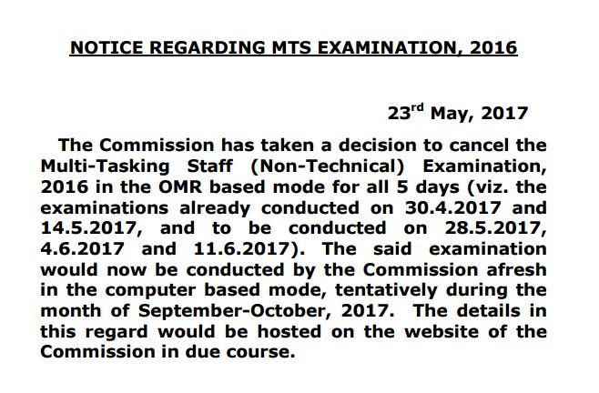 SSC MTS updates
