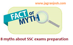 ssc preparation myths