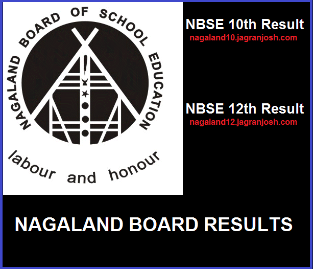 NBSE Results 2016