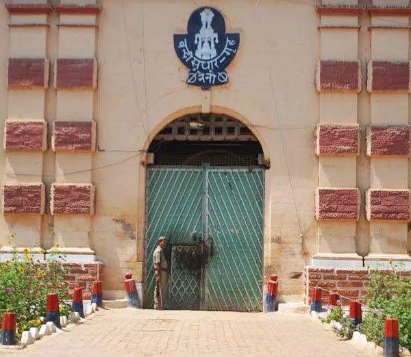 Naini Jail