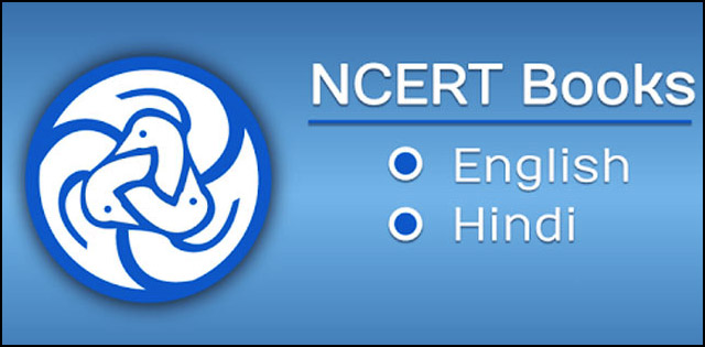 NCERT books mandatory for UP Board
