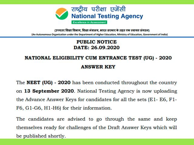 Neet Answer Key 2020 Released Download Neet Ug 2020 Answer Keys At Ntaneet Nic In Link Available Here
