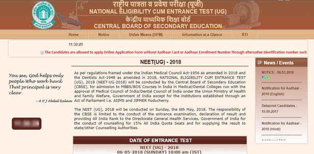 NEET 2018 MBBS Exam: Last Date Of Registration Ends Today