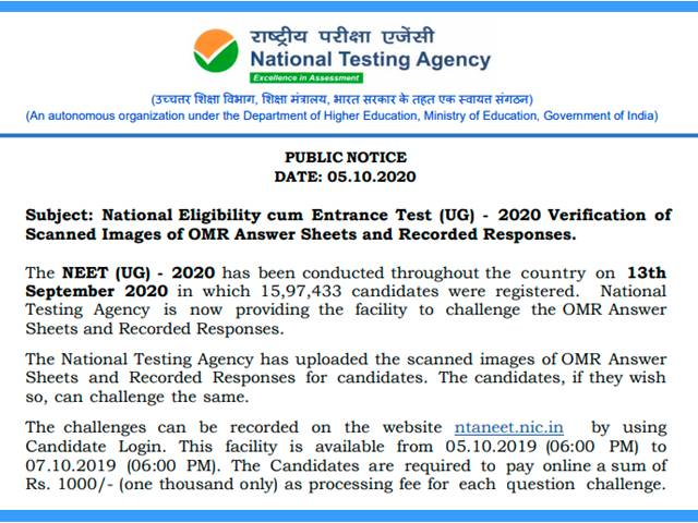 Neet Result 2020 Omr Answer Sheets And Recorded Responses Released By Nta Download At Ntaneet Nic In