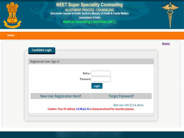 Neet Ss 2020 Counselling Process Postponed Until Further Notice Get Complete Details At Mcc Nic In