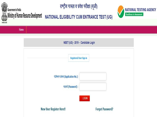 Neet 2019 Result Declared By Nta Get Direct Link Here Check At Ntaneet Nic In