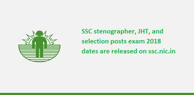 New dates for SSC exams