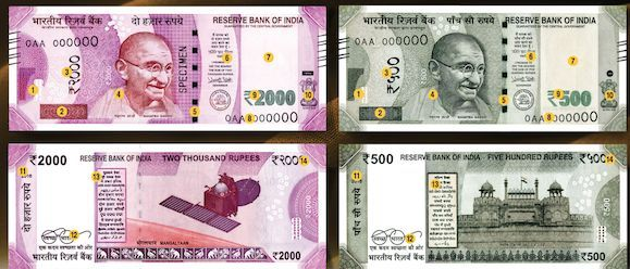 new indian currency 500