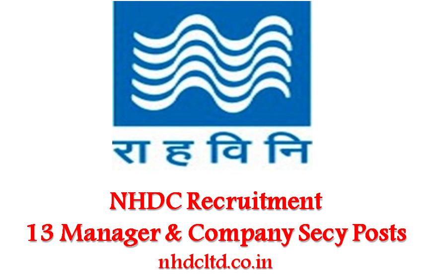 nhdc_recruitment