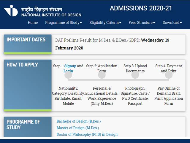 NID DAT 2020 Result Date Changed