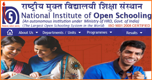 nios 12th result 2016