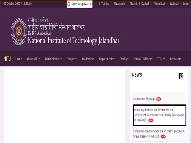 NIT Jalandhar Recruitment 2020 for Technical Assistant, Technician and Other Posts, Apply Online @nitj.ac.in from 1 November