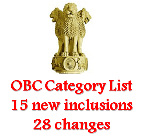 obc-category-list