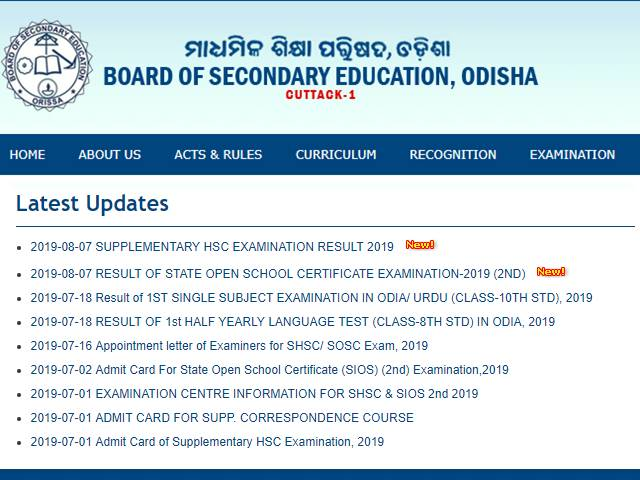 Odisha 10th Supplementary Result 2019 Declared, Direct Link Here